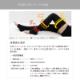 【ビーフィット】 おやすみリラクエステうるおいソックス(2足組) | #Befit #インナー #ソックス #靴下 #コットンレーヨン #光電子®繊維 #着圧 #一般医療機器