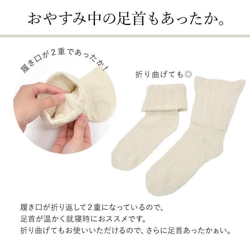 【コクーンフィット】 ユッタリおやすみソックス | #cocoonfit #靴下 #インナー #就寝用 #シルク #ゆったり #日本製