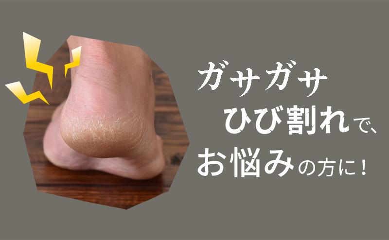 【コクーンフィット】  かかと美容サポーター(保湿シート付) | #cocoonfit #靴下 #インナー #かかとケア #シルク #ひび割れ #日本製