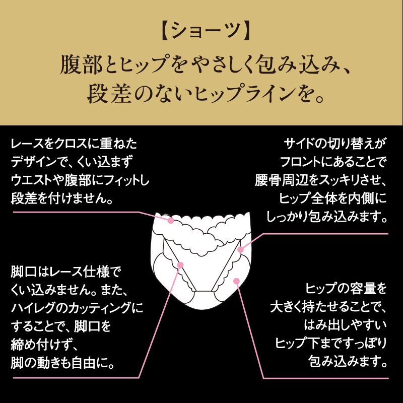 【エクラン】 ショーツ フラミンゴピンク | #Ecrin #ショーツ #インナー #ピンク
