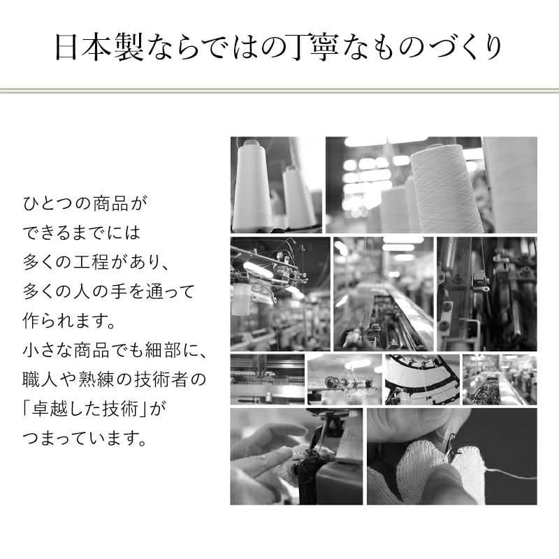 【コクーンフィット】 なめらか心地のキャミソール | #cocoonfit #キャミソール #インナー #敏感肌 #シルク #吸水性 #日本製