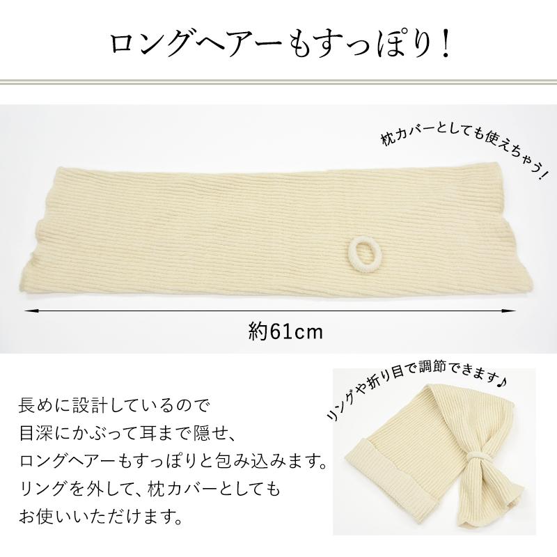 【コクーンフィット】 おやすみキャップ | #cocoonfit #ナイトキャップ #インナー #就寝用 #シルク #ツヤ髪 #日本製
