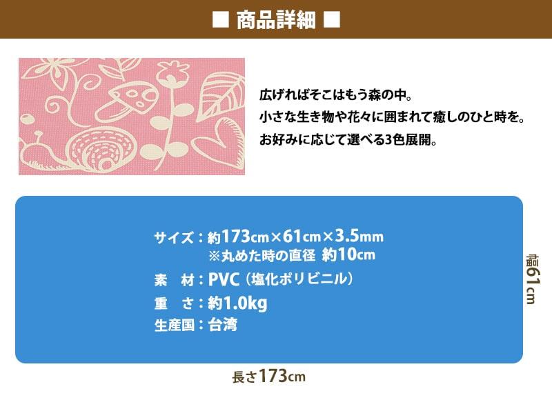 【ヨガワークス】 ヨガマットモリ3.5mm | #yogaworks #ヨガマット #3.5ミリ #ヨガ #ホットヨガ #PVC