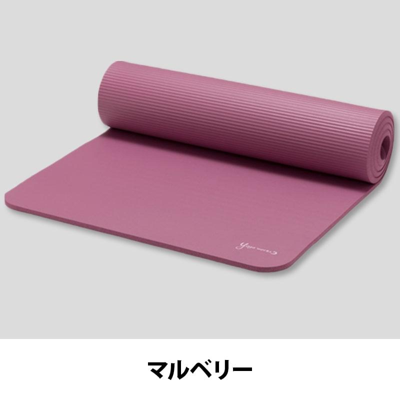 【ヨガワークス】 ヨガマット12mm | #yogaworks #ヨガマット #12ミリ #ヨガ #ピラティス #ストレッチ #ニトリルゴム