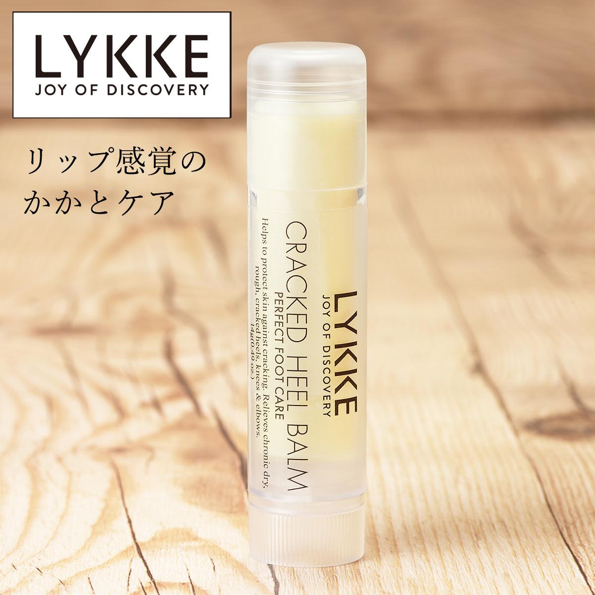 【リュッケ】 クラックドヒールバーム CHRバーム プチ   #LYKKE #日本製 #保湿 #かかと #かかとケア #携帯用