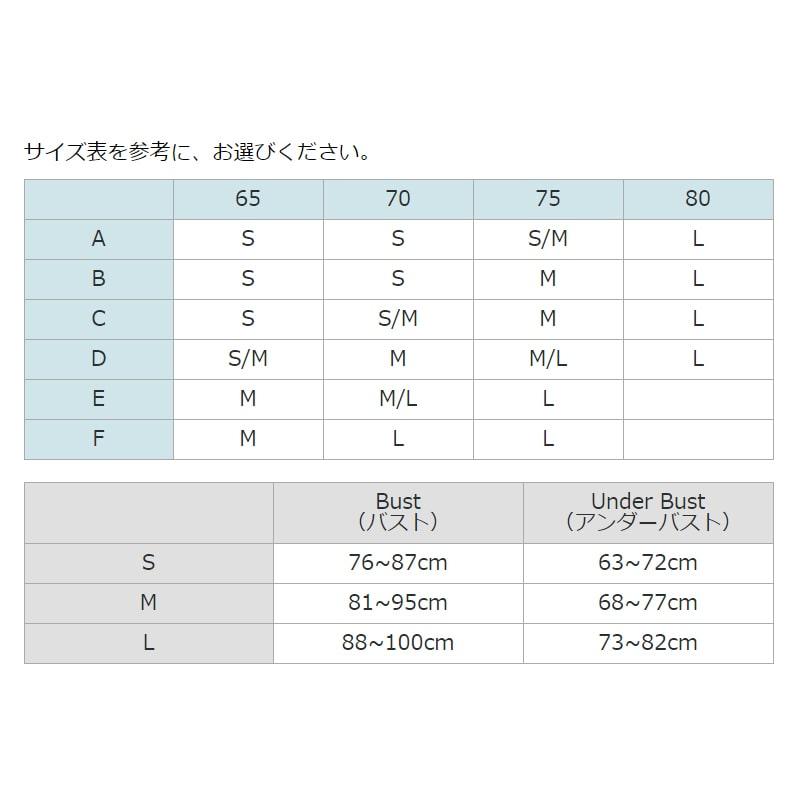 【アエラブルー】 ボタニカルレースブラレット | #AERABLUE #an・an掲載 #日本製 #ノンワイヤーブラ #レース #オーガニックコットン(カップ内側)