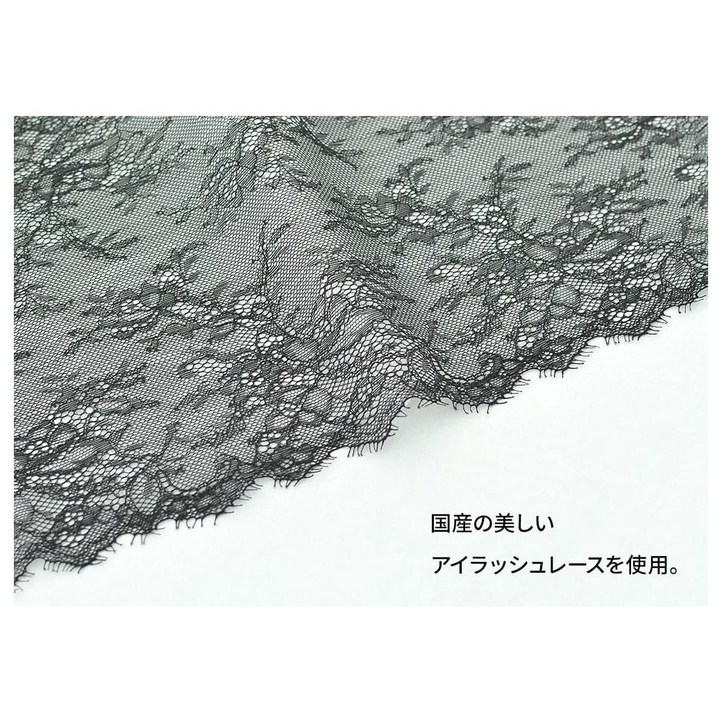 【一部カラー予約】【アエラブルー】 ボタニカルレースブラレット | #AERABLUE #an・an掲載 #日本製 #ノンワイヤーブラ #レース #オーガニックコットン(カップ内側)