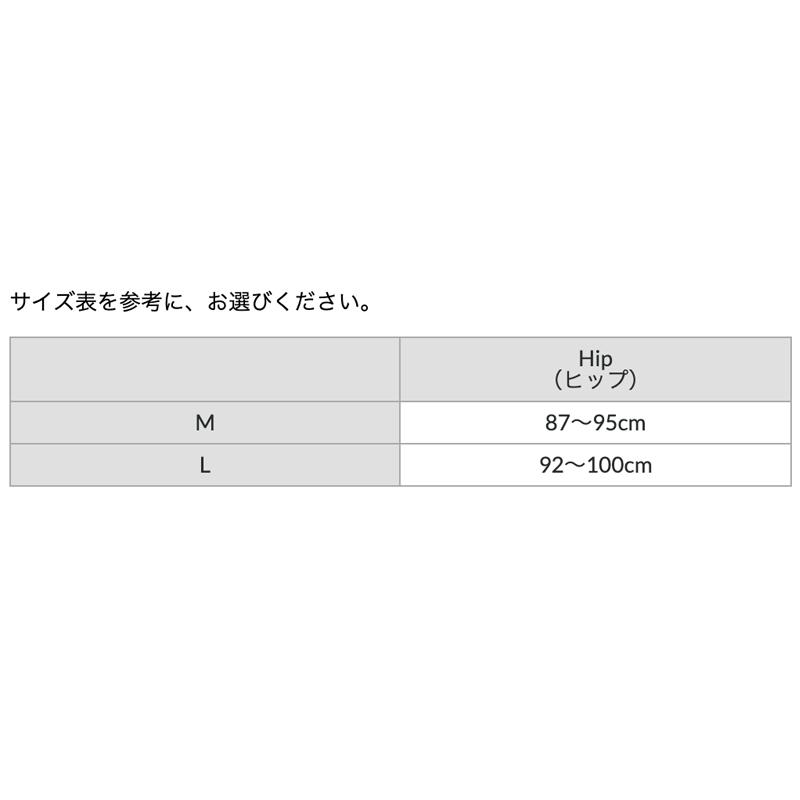【アエラブルー】 ボタニカルレースパンティ | #AERABLUE #日本製 #ショーツ #レース #オーガニックコットン(マチ部分)