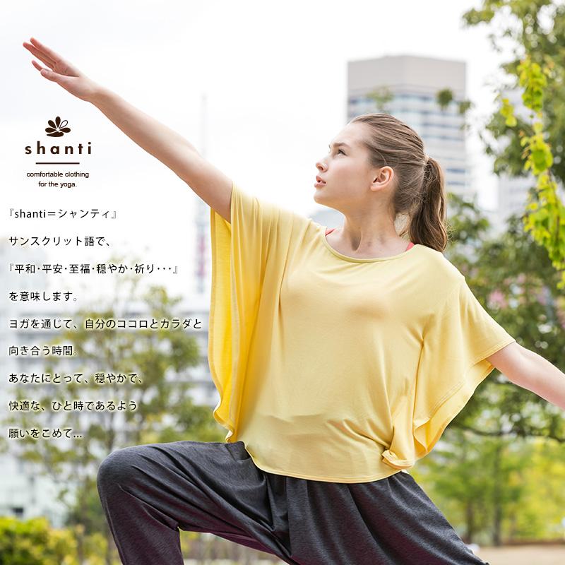 shanti シャンティ ヨガウエア バタフライスリーブT│おすすめ ヨガウェア