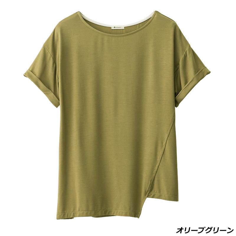 shanti シャンティ ヨガウエア アシンメトリーT│おすすめ ヨガウェア