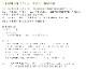 【ヨガワークス】 プラネットサダナ 4.2mm | #yogaworks #ヨガマット #4.2ミリ #ヨガ #ストレッチ #PVC