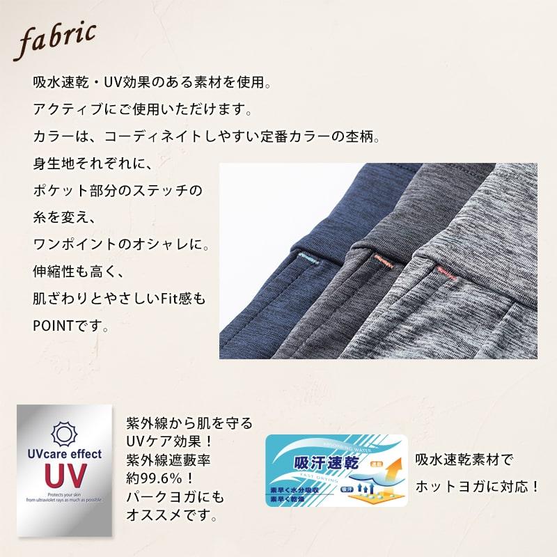 【シャンティ】 クロップドパンツ   #shanti #ヨガ #ヨガウェア #ボトムス #ヨガパンツ