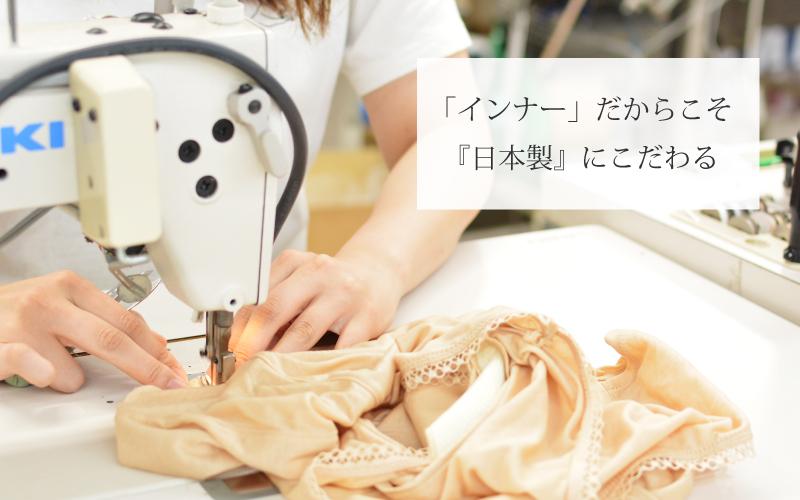 【リリーパレット】 ワキさら♪happyインナー しっとりさんロング丈2枚セット | #Lilypalette #日本製 #インナー #汗取りインナー #ワキ汗 #レディース #テンセル素材 #半袖 #ロング丈