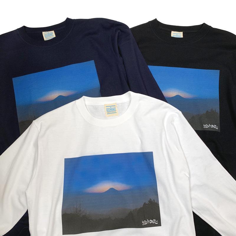 SILENT BLUE L/S TEE