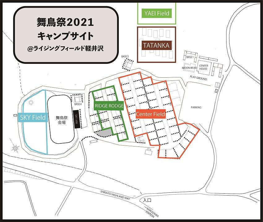 舞鳥祭 【YAEI FIELD】