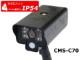 増設用ワイヤレス防犯カメラ CMS-C70