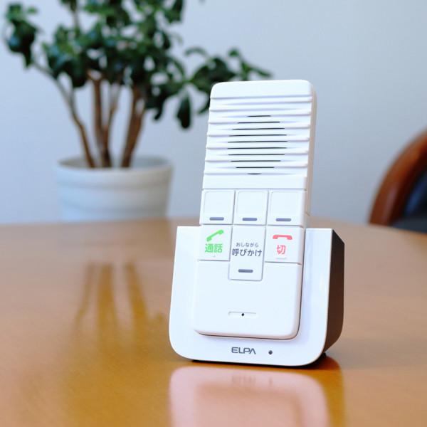 DECT方式 ワイヤレスインターホン WIP-5150SET