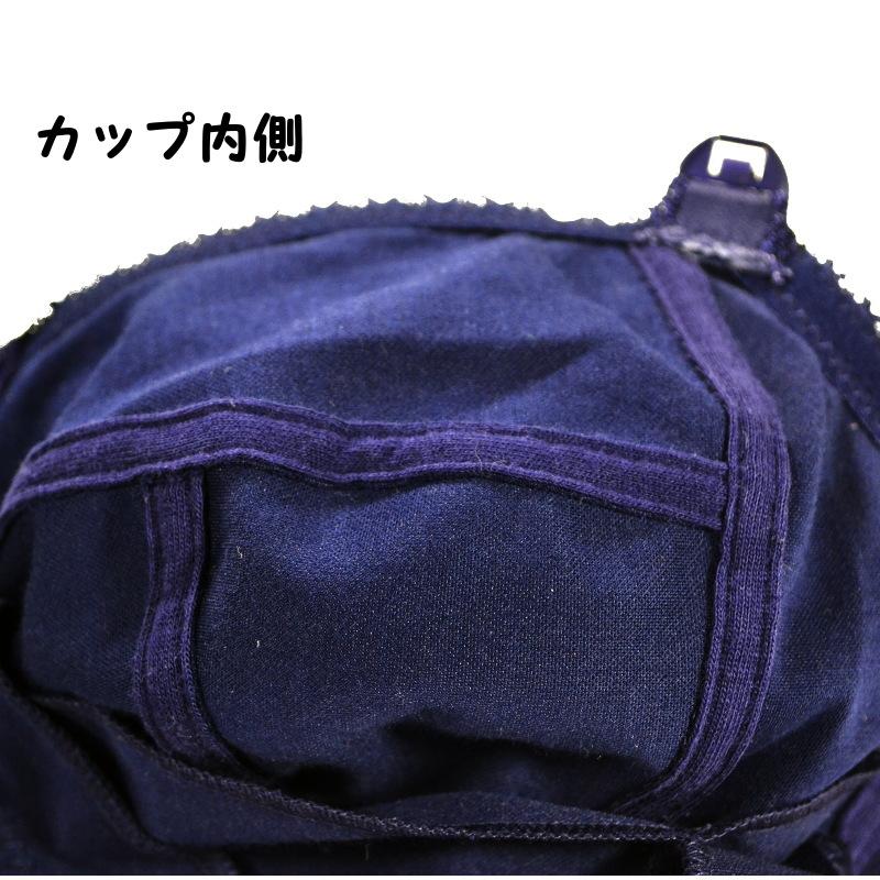 G〜Nカップ/ほんわか華やぐ紺色。カップはノンワイヤーのマタニティブラ・授乳ブラ兼用。