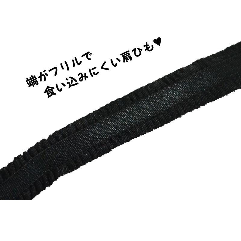 たっぷりレースのヌーディブラ(黒)。ワイヤー入りモールドカップ。[F/G/Hcup]
