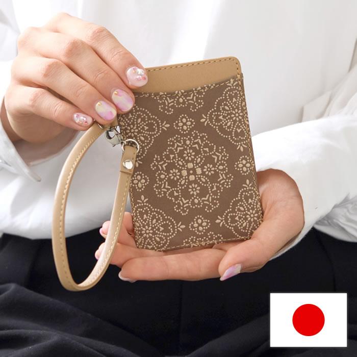 パスケース 定期入れ 単パス 漆 牛革 日本製 レースフラワー isuru JAPON
