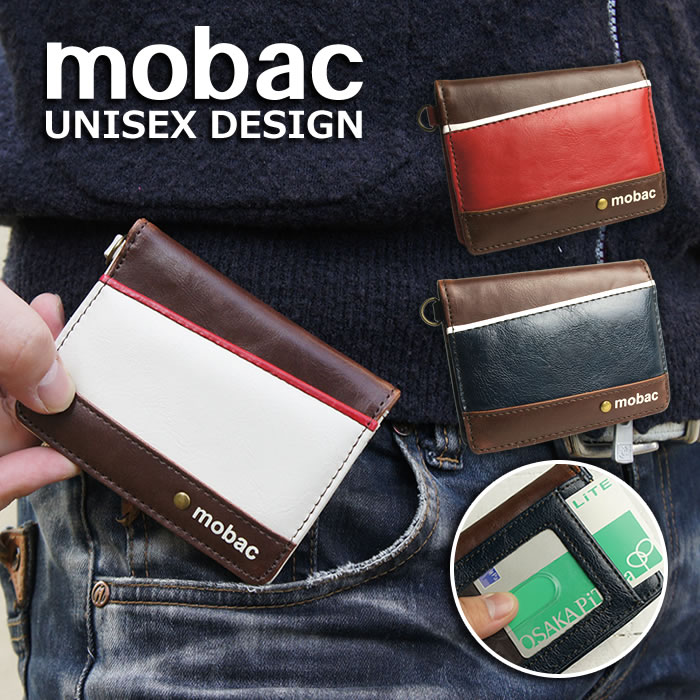 スタイリッシュなツートンカラーの二つ折りパスケース・定期入れ【mobac】