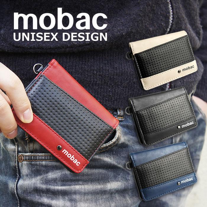 メッシュエンボスがアクセントのツートンカラー二つ折りパスケース【mobac】