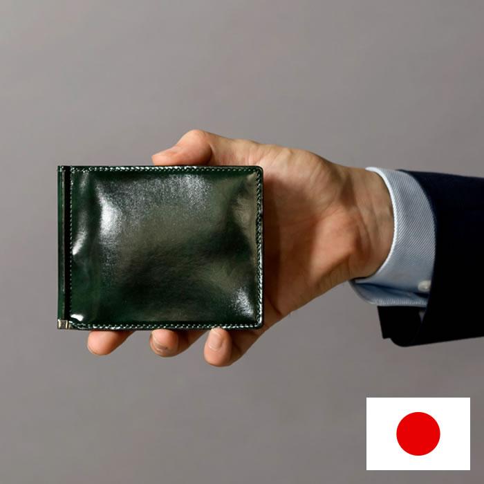 paccapacca ネブラ 札ばさみ財布