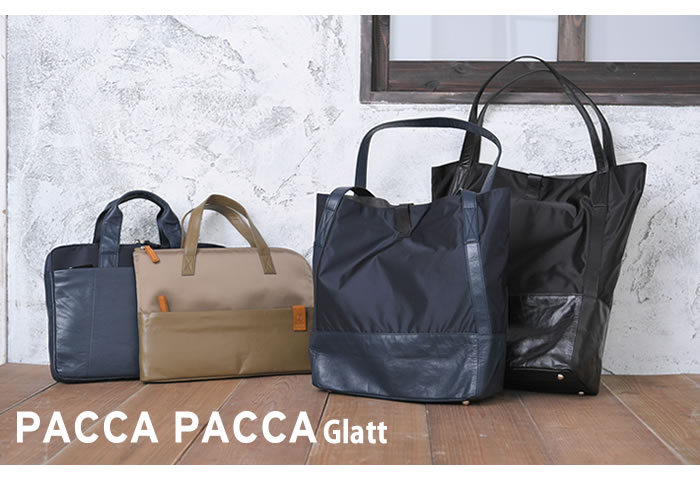 paccapacca グラット ブリーフケース