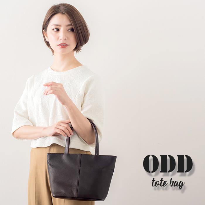 ハンドバッグ 日本製 牛革 本革 レディース フォーマル プレミアムレザー ODD