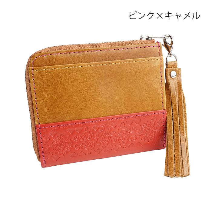 paccapacca アラベスク L字ファスナー財布