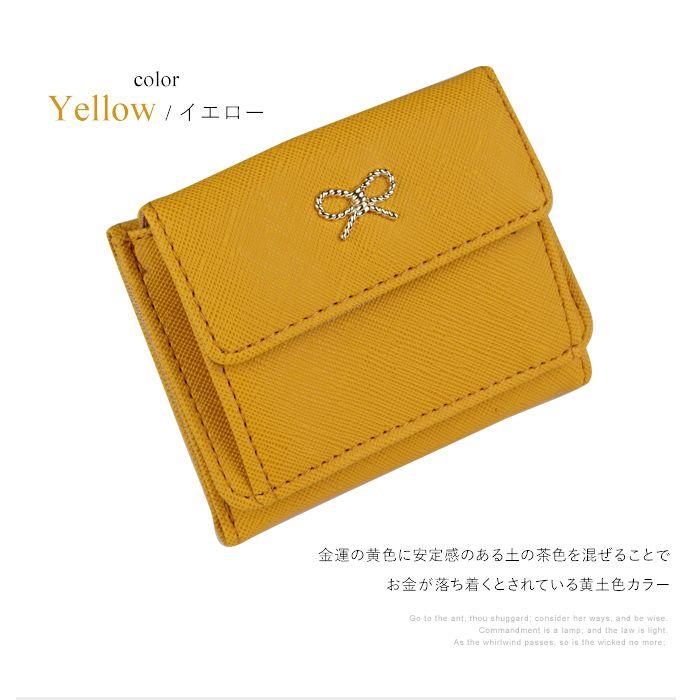 三つ折り財布 小さい財布 レディース 大人 向け 無地 リボン Ribbon motif wallet カジュアル エレガント 収納 小さい コンパクト ギフト 祝い プレゼント