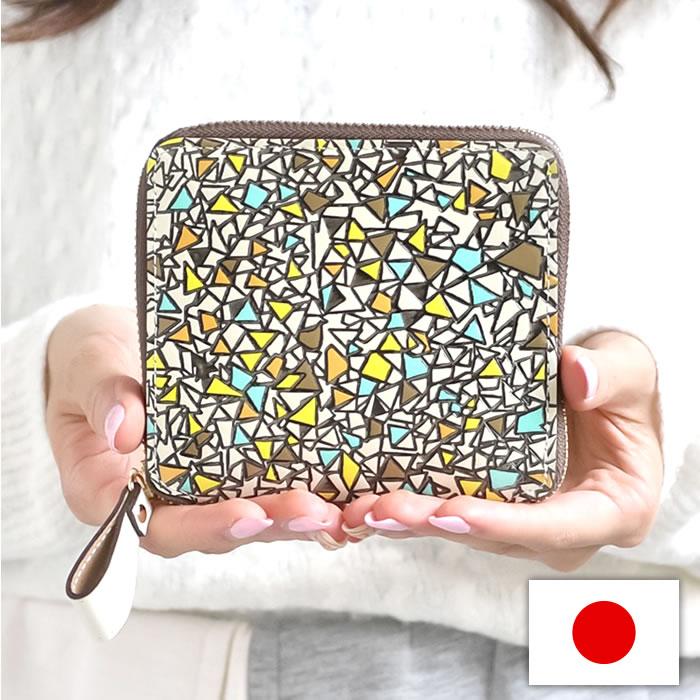 二つ折り財布 ファスナー カード入れ コンパクト 本革 日本製 トリアングル 友禅文庫