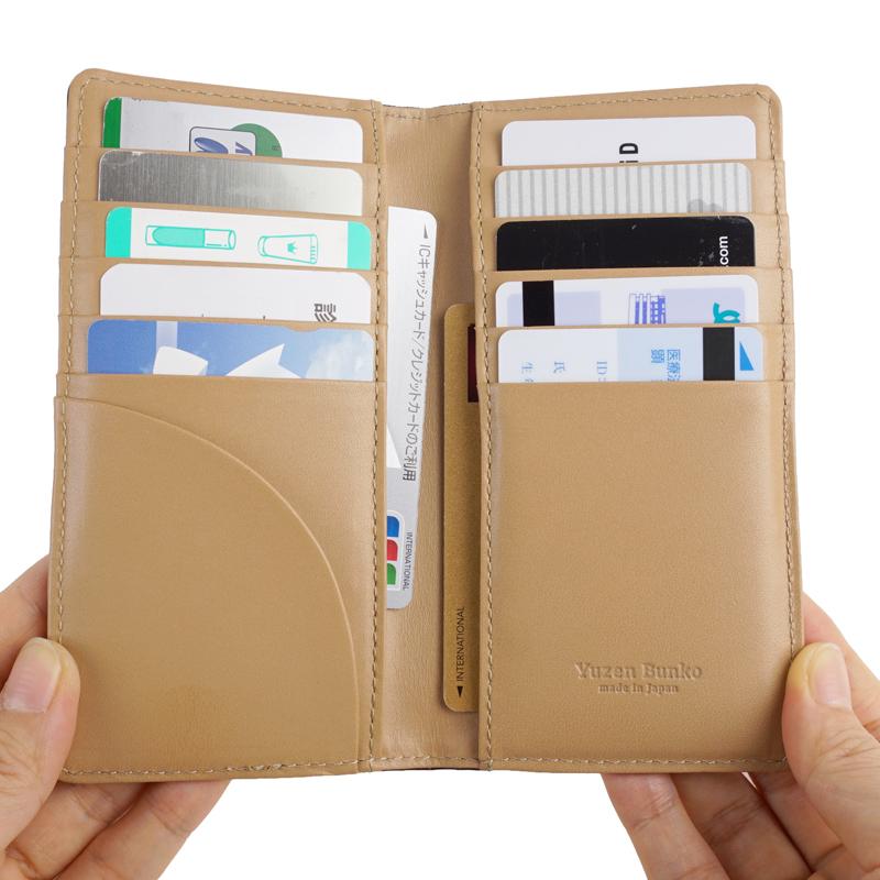 カードケース スリム コンパクト ビジネス レディース 本革 日本製 トリアングル 友禅文庫