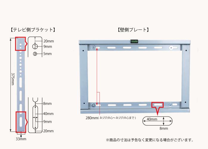 【26〜42型対応】汎用テレビ壁掛け金具 角度固定薄型 - PLB-104S
