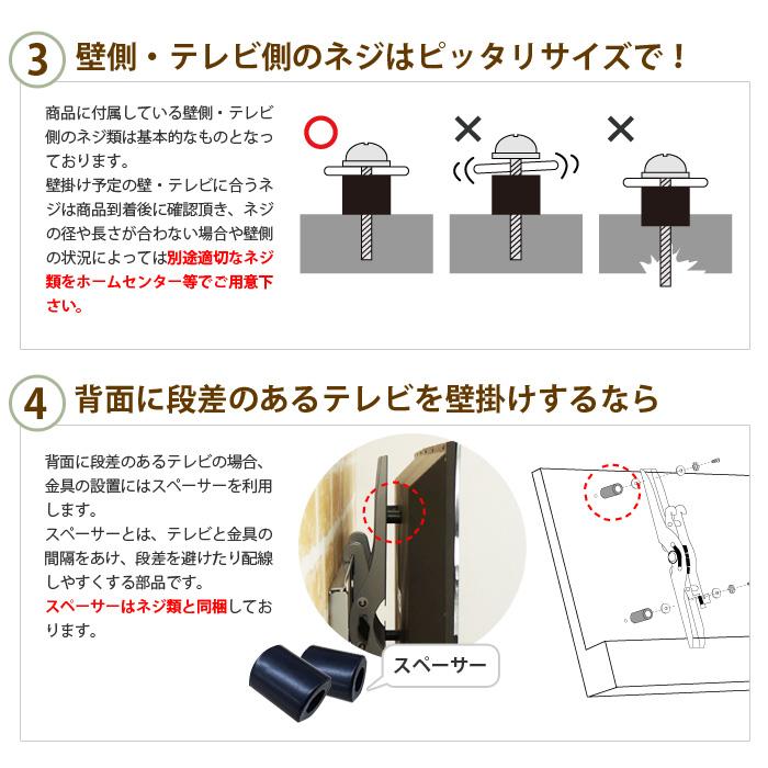 【12〜26型対応】VESA規格対応テレビ壁掛け金具 上下角度調節付き - LCD-109【VESA75x75,100x100,200x100対応】