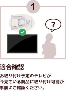 【37-65型対応】汎用テレビ壁掛け金具 上下角度調節 - PLB-117M