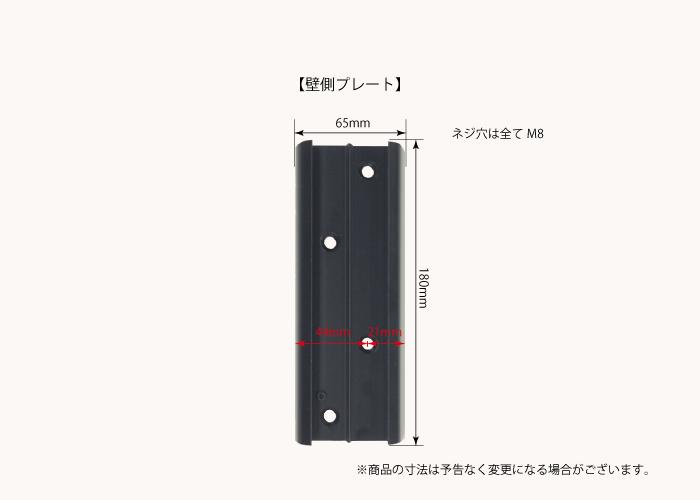 【12〜26型対応】VESA規格対応テレビ壁掛け金具 上下左右角度調節 - LCD-300【VESA75x75,100x100対応】