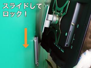 【22〜40型対応】VESA規格対応テレビ壁掛け金具 自由角度調節アームタイプ - LCD-2601【VESA75x75,100x100,200x100,200x200対応】