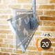 【37〜65型対応】汎用テレビ天吊り金具 長さ調節付き CPLB-102M
