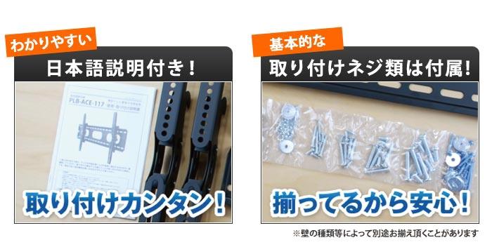 【23〜42型対応】スピーカーブラケット付き壁掛け金具 角度固定タイプ - SPK-TPS-2