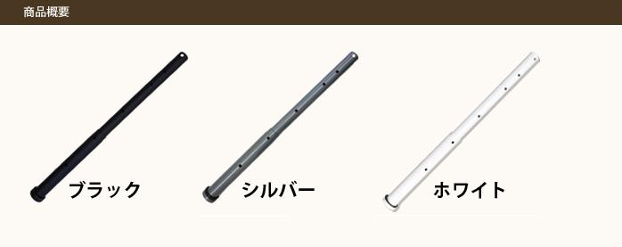 【CPLB型番天吊り金具オプション】テレビ天吊り金具 ショートパイプ - CPLB-SP