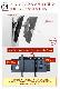 【26〜42型対応】汎用テレビ壁掛け金具 上下左右角度調節コーナーアーム - PLB-136S