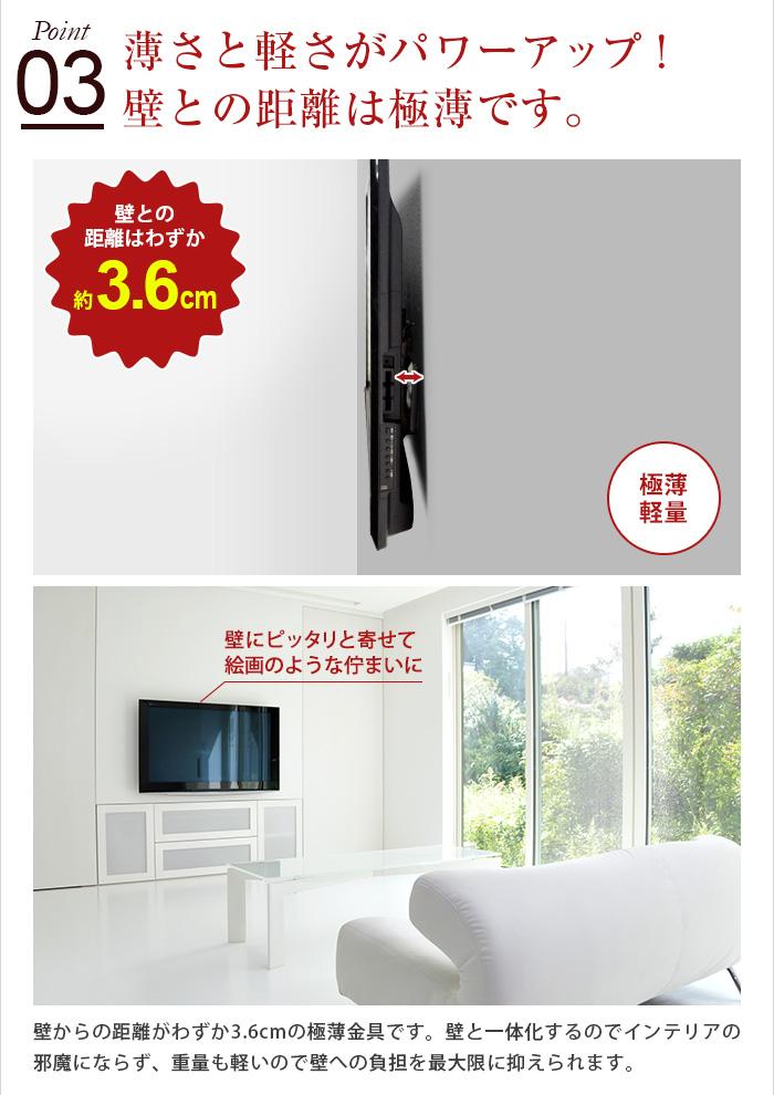 【32〜47型対応】汎用テレビ壁掛け金具 下向角度調節 - PLB-148S