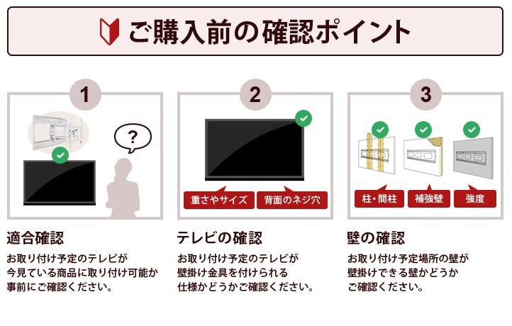 【13〜43型対応】VESA規格対応テレビ壁掛け金具 上下左右角度調節ロングアーム - LCD-2703【VESA75x75,100x100,200x100,200x200対応】