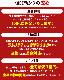 ホワイトのみ予約商品(10月上旬出荷予定) 【37〜65型対応】スタイリッシュシリーズ 壁掛け金具 上下左右角度調節ロングアーム - PRM-LT17M