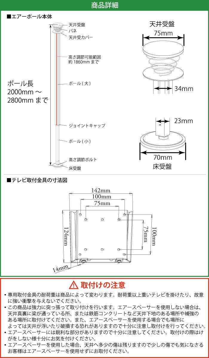 NHK「おはよう日本」まちかど情報室で紹介!エアーポール 1本タイプ・角度固定Sサイズ ポールカラー:シルバー