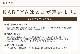 【26〜42型対応】スタイリッシュシリーズ 壁掛け金具 上下左右角度調節ロングアーム - PRM-LT19S
