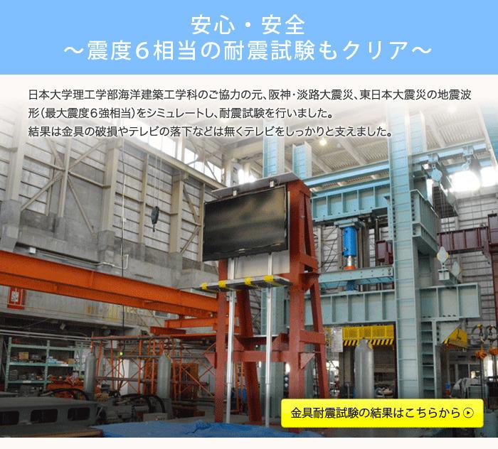 NHK「おはよう日本」まちかど情報室で紹介!エアーポール 1本タイプ・上下左右フリータイプM