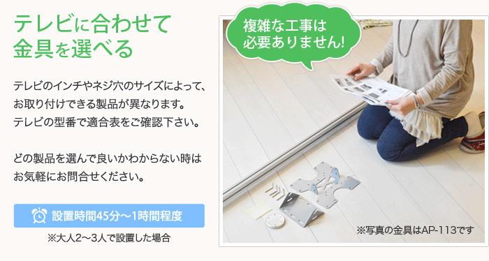 NHK「おはよう日本」まちかど情報室で紹介!エアーポール 1本タイプ・上下角度Sサイズ ポールカラー:シルバー