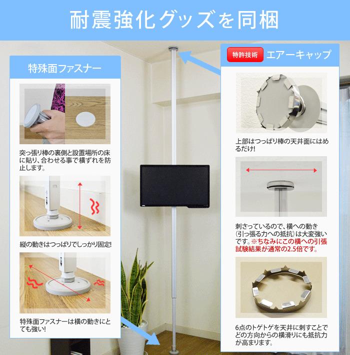 NHK「おはよう日本」まちかど情報室で紹介!エアーポール 1本タイプ・上下左右フリータイプMシングルアーム ポールカラー:シルバー